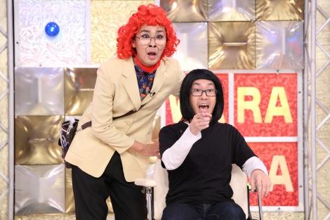 アイデンティティ(お笑い)野沢雅子でブレイク!田島・見浦の同期や結婚も