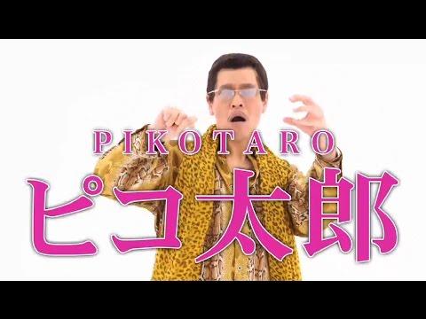 ピコ太郎が面白くない?何が面白い?なぜ人気かのツイッターまとめ1