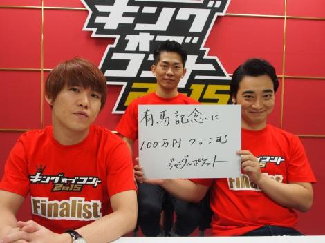 モテる芸人ランキング2020年3位はEXIT兼近 ...