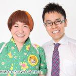 女と男の和田ちゃんは彼氏のためにダイエットで痩せた?嫌いな髪型?