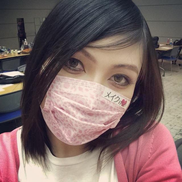 尼神インター 誠子 メイク 復習