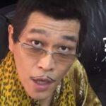 ピコ太郎のきもいダンスと衣装になぜかハマるw元ネタや曲って結局?