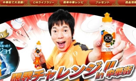 今田耕司は若い頃から頭いいトークで人気!彼女エピソードもまとめ1