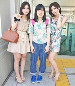 尼神インター 誠子 妹 双子