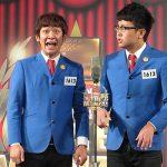 【ザマンザイ2016】銀シャリM1優勝の面白さ!他出演者や司会は?