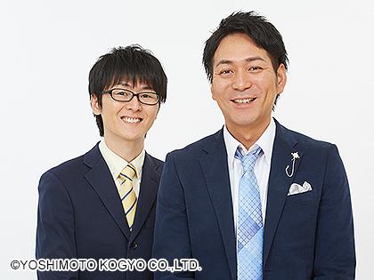 スーパーマラドーナ 田中 のび太 結婚