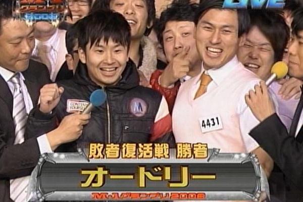 芸人 男 オードリー 2人 2008