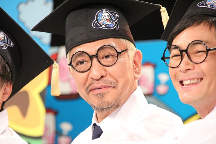 松本人志 メガネ 帽子 笑ってはいけない