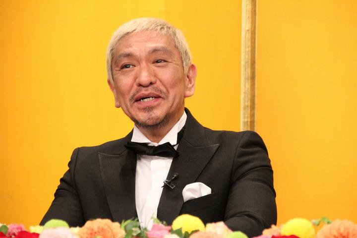 松本人志 ガキ 会見 金髪