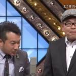 矢野勝也 お笑い筋肉マンのトレーニングがヤバイ!嫁と娘も公認?