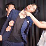 三福エンターテイメントがイケメンで声もいい!結婚や芸歴 面白いネタも調査