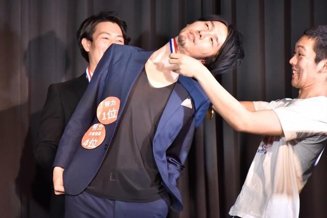 三福エンターテイメント 優勝 メダル 黒